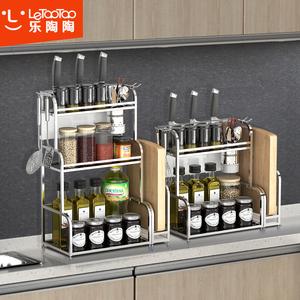 不锈钢厨房置物架收纳架2层储物架壁挂厨具<span class=H>用品</span>调味品厨房调料架