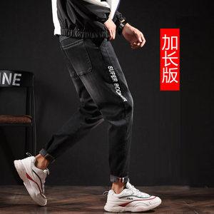 120cm日式哈伦裤高腰小脚加长裤子<span class=H>牛仔裤</span>长高个子腿<span class=H>男裤</span>