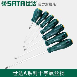 世达维修拆机<span class=H>五金</span><span class=H>工具</span>十字工业级大长螺丝刀小号螺丝批强磁 62302