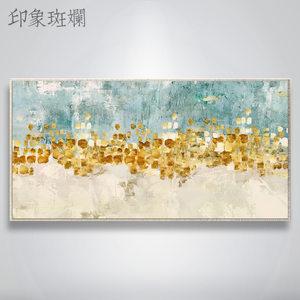 金色梦幻 北欧风格简约现代抽象纯手绘油画 横款客厅卧室装饰挂画