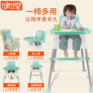 儿童宝宝<span class=H>餐椅</span>小孩吃饭餐桌椅子婴儿用座椅便携可折叠多功能饭桌