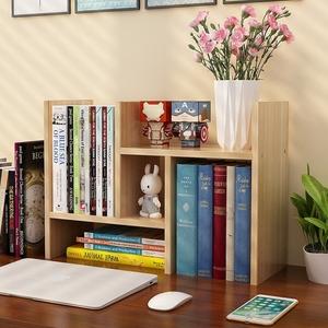 <span class=H>书架</span>简易桌上置物架简约现代学生用宿舍小书柜儿童收纳办公书桌面