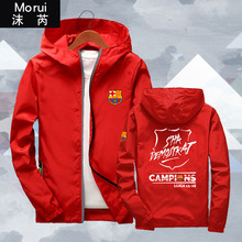 Barcelona shirt La Liga Barcelona jacket Men and women Messi football fans zipper Hoodie Jacket