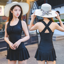 Swimsuit, female consort, big size, big skirt, small chest, black, thin and thin, Korean hot spring swimming suit.
