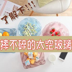 家用方形水果盘客厅<span class=H>塑料</span>水<span class=H>果盆</span>茶几糖果盘圆形透明水晶盘厨房洗菜
