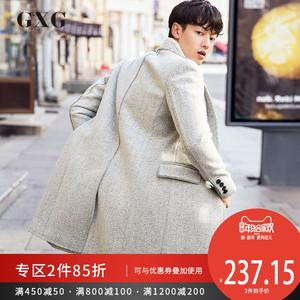 GXG毛呢大衣<span class=H>男装</span> 冬季男士时尚都市中长款休闲夹棉毛呢大衣外套