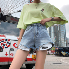 Zhang Daren's large-size women's clothes slightly fat street fashion pants personality letters stitching age-reducing Jeans Shorts trend