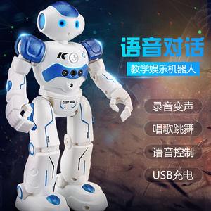 JJRC遥控机器人玩具智能对话语音儿童女孩男孩子会跳舞益智