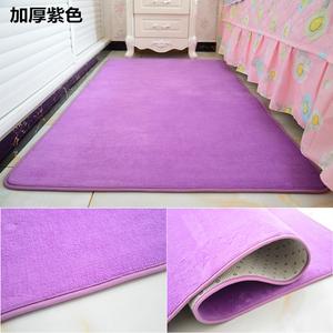珊瑚绒加厚<span class=H>地毯</span>客厅茶几<span class=H>地毯</span>卧室满铺<span class=H>地毯</span>床边毯榻榻米地垫可定制