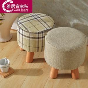 小凳子时尚创意圆凳穿鞋凳沙发凳换鞋凳小板凳实木小<span class=H>矮凳</span>水果坐墩