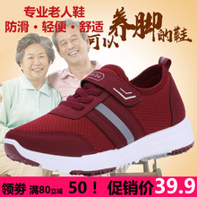 Spring 2019 New Leisure Walking Shoes for Men and Women