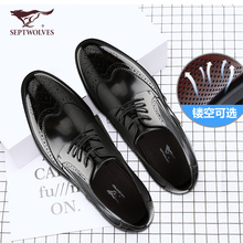 Seven Wolf Men's Shoes, Business Leather Shoes, Dresses, Leisure Men's Genuine Leather, British Wind Shoes, Summer Block Shoes and Leather Shoes