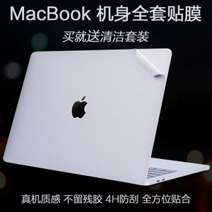 2018新款<span class=H>macbook</span>苹果笔记本电脑pro13寸全套13.3保护12外壳air贴纸mac贴膜11<span class=H>配件</span>15机身超薄全身膜壳套book贴