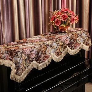 烨新园 布艺田园钢琴套加厚沙发布艺<span class=H>钢琴罩</span>钢琴半披盖布