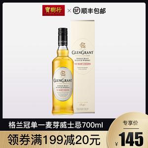 宝树行 格兰冠单一麦芽苏格兰<span class=H>威士忌</span>700ml 苏格兰原装进口洋酒