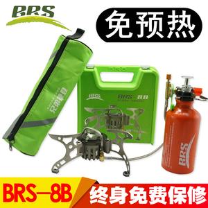 免预热兄弟brs-8b油气两用炉头户外柴油炉具野餐<span class=H>用品</span><span class=H>野炊</span>野营野外
