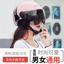 Helmets for Electric Motorcycles Sunscreen Half Helmets Summer Lovely Portable Seasons Safety Cap for Men and Women General Electric Vehicles