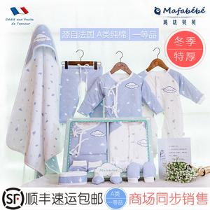 纯棉带抱被新生儿婴儿宝宝礼盒刚初出生<span class=H>母婴</span>用品满月礼物衣服套装
