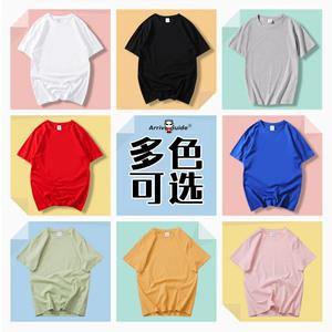 純色短袖t恤<span class=H>女裝</span>2019新款情侶裝夏裝網紅ins超火寬松時尚純棉上衣