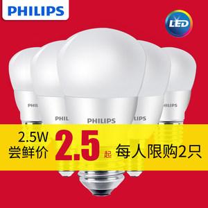 飞利浦led<span class=H>灯泡</span>e27e14大小螺口3w5w白光黄光家用超亮节能照明光源