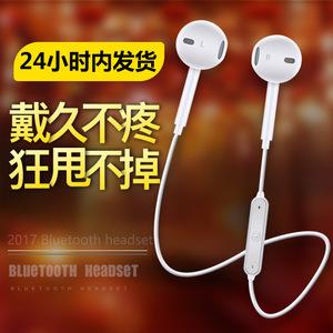 简米 跑步运动<span class=H>蓝牙</span><span class=H>耳机</span>5.0无线入耳式女挂脖双耳男正品耳塞可接听电话适用7苹果8安卓oppo华为vivo小米通用型
