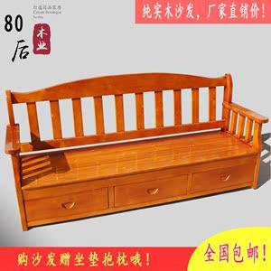 全实木沙发松木带抽屉中式木质小户型客厅住宅<span class=H>家具</span>冬夏两用长椅子