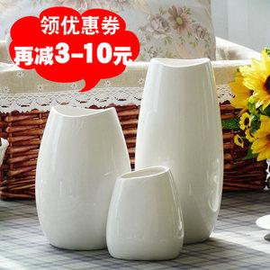 客厅<span class=H>陶瓷</span>花瓶摆件白色花瓶干花花插美式<span class=H>陶瓷</span>花瓶三件套家居装饰品