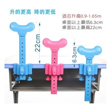 (2) Students with chin support, children's writing and sitting position learning table, correcting posture, writing and homework bracket. _.