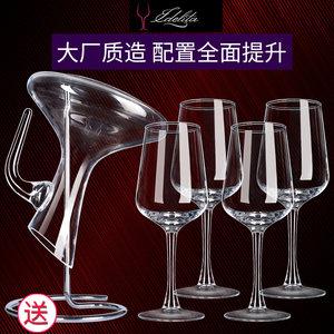 红<span class=H>酒杯</span>醒酒器套装家用6只水晶大号高脚杯葡萄<span class=H>酒杯</span><span class=H>酒具</span>2个一对欧式