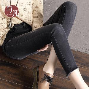 与凡九分黑色<span class=H>牛仔裤</span>女2019春款显瘦紧身春季直筒小脚裤子弹力百搭