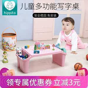 塑料儿童桌写字幼儿小桌易<span class=H>宜家</span>桌子学习床上收纳<span class=H>方桌</span>塑料游戏