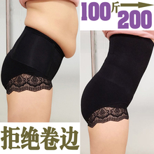 Summer postpartum waist slimming abdominal underwear women high waist hip shape pants fat mm plus weight 200 kg