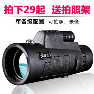 健喜军备单筒望大口径远镜高清高倍微光夜视非红外演唱会望眼镜