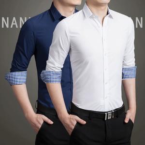 秋季新款长袖青年男士衬衫商务办公中年格子<span class=H>衬衣</span>修身休闲职业衬衫