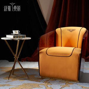 高端美式皮艺<span class=H>休闲椅</span>单人沙发 别墅客厅整装奢华家具实木沙发椅