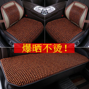 夏季通用手编木珠子<span class=H>座垫</span>汽车木珠坐垫无靠背单片凉垫透气车内垫子