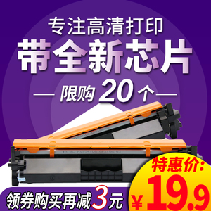 格韵 CF218A<span class=H>粉盒</span> 适用惠普HP18A/M104A/104W/M132A/132NW/132FN/132FW/132FP/132SNW 打印机<span class=H>硒鼓</span> <span class=H>耗材</span> 墨盒