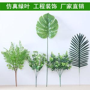 仿真绿植假花植物墙配饰波斯草工程酒店客厅商场装饰塑料把花小草