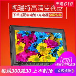视瑞特ST-699高清5D3监视器7寸HDMI视频单反相机摄像机摄影<span class=H>摇臂</span>