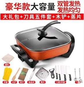 电火锅家用多功能电热锅一体蒸煮2-4-6-8人煎烤涮锅炒菜厨房电器