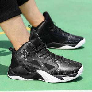 明星<span class=H>篮球鞋</span><span class=H>男鞋</span>2019夏季高帮毒液5球鞋防滑减震战靴学生运动鞋男