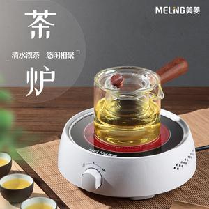 美菱电陶炉多功能煮茶器煮<span class=H>茶炉</span>全自动家用玻璃泡茶壶小型电磁炉