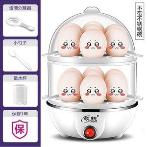 煮蛋器 家用单层迷你<span class=H>微波炉</span>小型小容量蒸蛋器