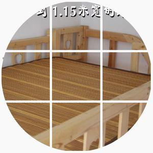 特殊規格竹涼席200*110竹席子190*110CM厘米1.1米寬<span class=H>床</span>用1米1<span class=H>床</span>席l