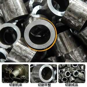 45号无缝碳钢管合金20345B国标钢管铁管切割#厚壁大小口径精密管Q