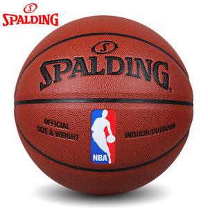 <span class=H>斯伯丁</span>NBA<span class=H>篮球</span>官方正品耐磨室外成人7号<span class=H>水泥地</span>比赛专用非真皮牛皮