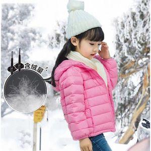 新款儿童<span class=H>羽绒服</span>轻薄款连帽男童女童中大童胖小孩宝宝冬季童装外套