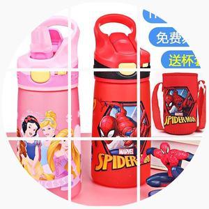 夏季儿童水杯带<span class=H>吸管</span>幼儿园小学生塑料防摔水壶防漏宝宝杯子