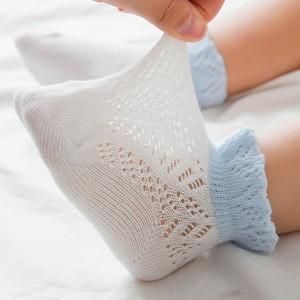婴儿<span class=H>袜子</span>春夏棉夏季薄款女宝男婴夏天透气新生儿6个月宝宝宽口