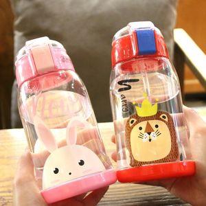 儿童水杯男女宝宝幼儿园水瓶防摔带<span class=H>吸管</span>杯夏季家用防漏便携喝水壶